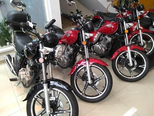 Custom Haojue Chopper Road 150cc Cbs 0km 2022 C/garantia | 9