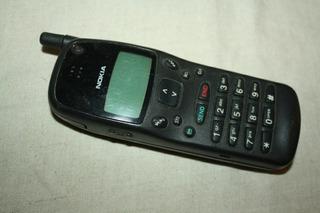 Celular Nokia 232, Antiguo