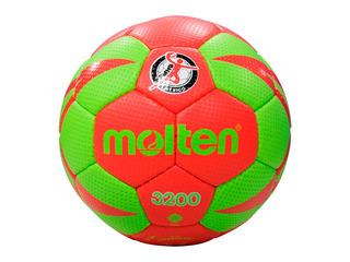 Balon Oficial De Handball Molten Mod. 3200 N.1 Competencia