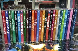 Studio Ghibli Bluray Collection ( Hayao Miyazaki)