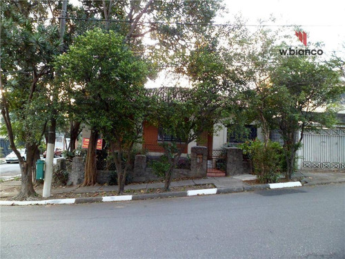 Casa Residencial À Venda, Moema, São Paulo - Ca0106. - Ca0106