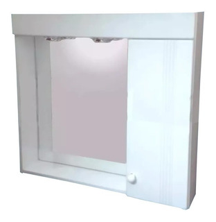 Botiquin Espejo Baño Laqueado 2 Luces 60 X 60 Oferta!!