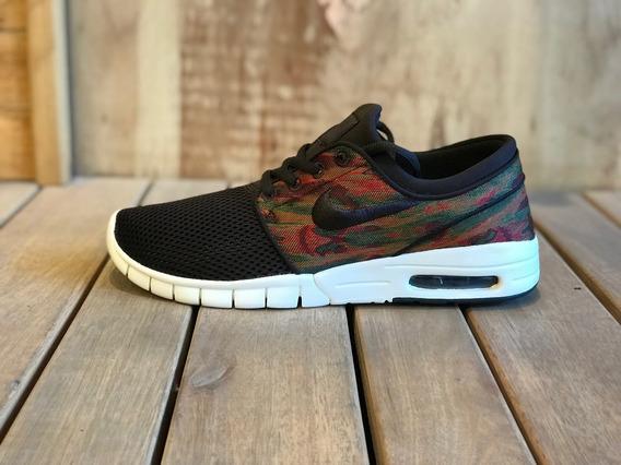 Zapatillas Nike Sb Janoski Max - Velvet Brown - Vulkano