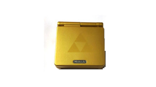 Gameboy Sp 1 Luz Ags 001 Edicion Zelda Gba Ags 001