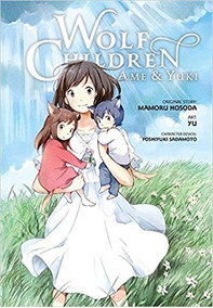 Light Novel Wolf Children: Ame & Yuki Em Inglês Digital