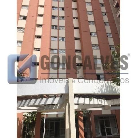 Locação Apartamento Santo Andre Bairro Casa Branca Ref: 2649 - 1033-2-26491