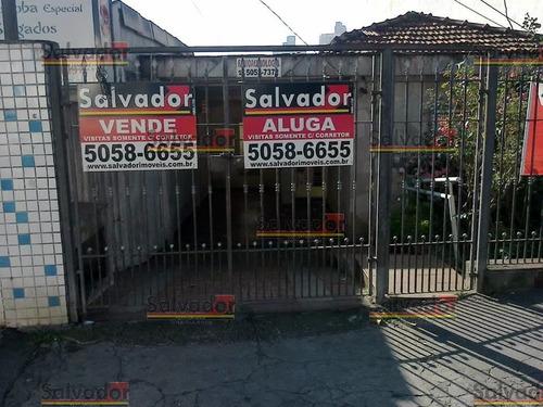 Terreno Em Vila Das Merces  -  São Paulo - 2205