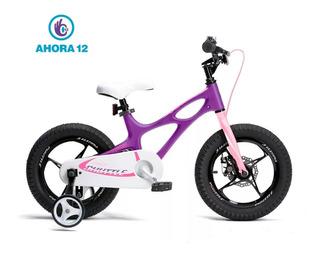 Bicicleta Royal Baby Rodado 16 Space Schuttle Magnesio Disco