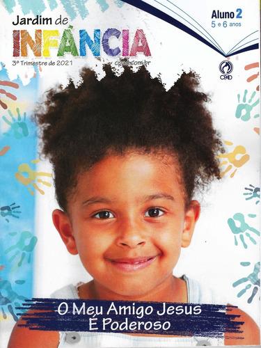 Imagem 1 de 3 de Revista Jardim De Infância 3° Trimestre 2021 - Aluno