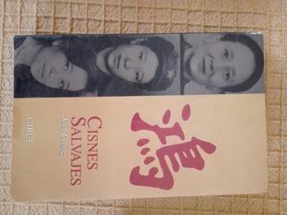 Cisnes Salvajes Jung Chang