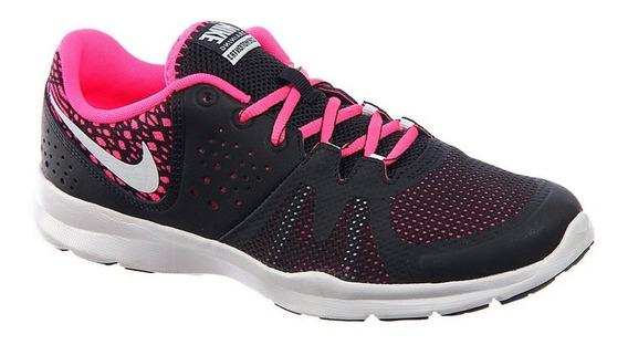 Tênis Nike Feminino Core Motion 844658 - Cirandinha