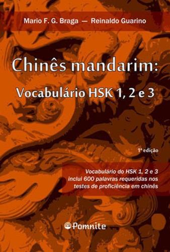 Imagem 1 de 1 de Chinês Mandarim - Vocabulário Hsk 1,2 E 3