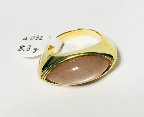 78b48e86494b Catálogo De Joyas En Plata Con Piedras Naturales - Anillos en ...