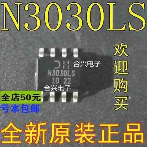 Ci Smd Dmn3030lss-13 N3030ls Sop8
