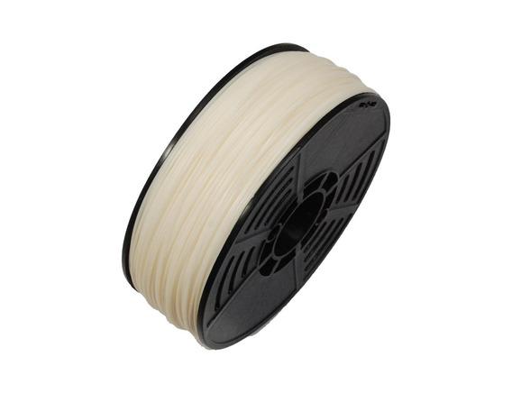 Filamento Abs Premium 1.75mm 1 Kg Branco Impressora 3d