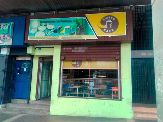 Local En Venta Barquisimeto Centro Codigo 20-4058 Rahco