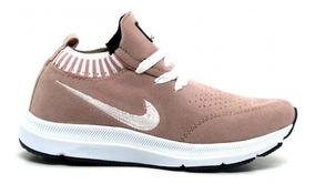 Tênis Nike Ultra Line Rosê
