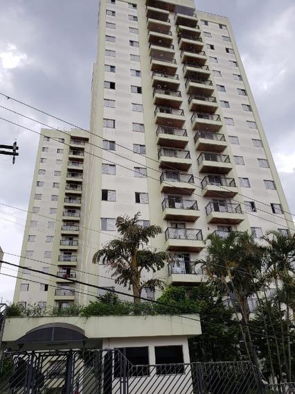 Apartamento À Venda, 2 Quartos, 1 Vaga, Vila Regente Feijó - São Paulo/sp - 1321