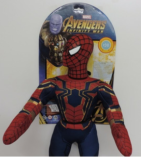 Muñeco Soft Spiderman Ultimate Int Dny 4116 New Toys