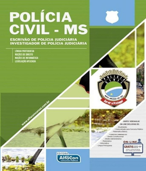 Policia Civil Mato Grosso Do Sul - Ms