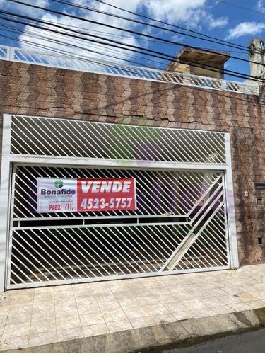 Casa Residencial, Anhangabaú, Jundiai - Ca10319 - 69181856