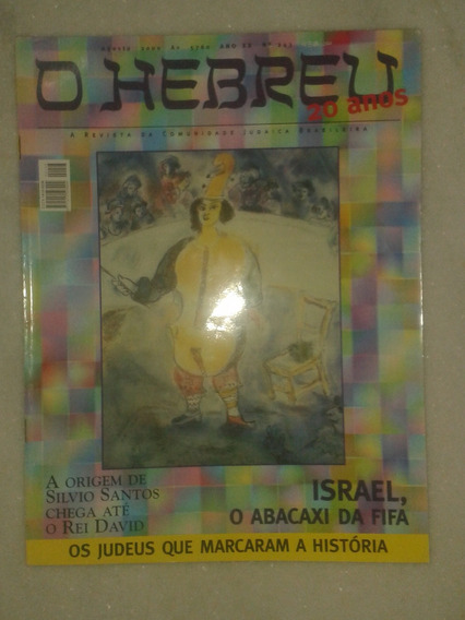 O Hebreu - A Revista Da Comunidade Judaica Brasileira Nº 243