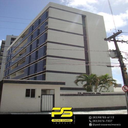 Apartamento Com 3 Dormitórios À Venda, 125 M² Por R$ 325.000,00 - Tambaú - João Pessoa/pb - Ap3823