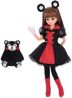 Japón Takara Ld-16 Licca Doll Licca-chan.s Y Kumamon Set By