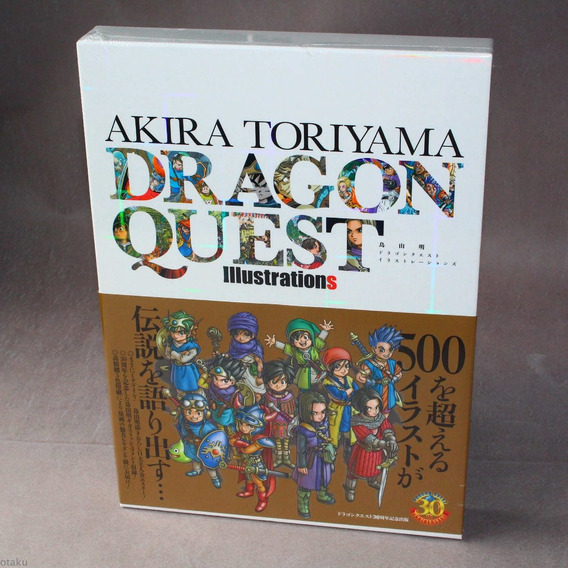 Akira Toriyama Dragon Quest Illustrations Artbook Lacrado