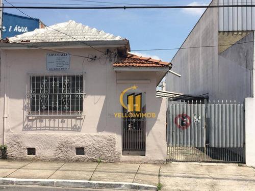 Terreno À Venda, 272 M² Por R$ 1.600.000 - Chácara Santo Antônio (zona Leste) - São Paulo/sp - Te0001
