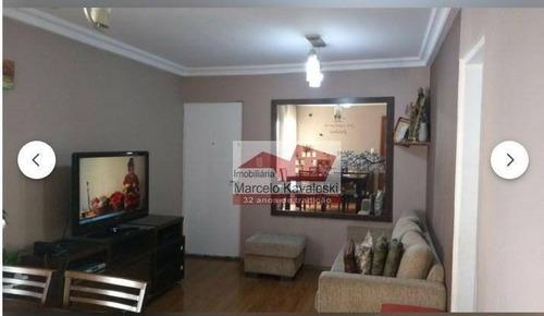 Imagem 1 de 6 de Apartamento Com 3 Dormitórios À Venda, 63 M² Por R$ 290.000,00 - Vila Das Mercês - São Paulo/sp - Ap13043