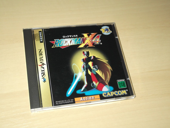 Ss - Rockman X4 (japonês)