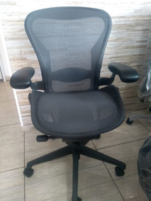 Cadeira Aeron Tamnho B Herman Miller