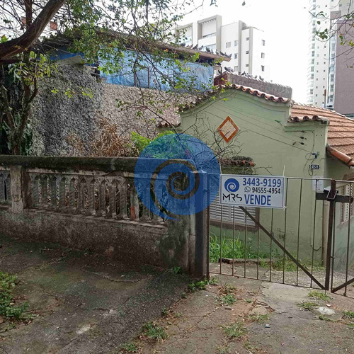 Lote / Terreno Na Lapa  -  São Paulo - 2235