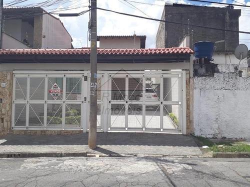 Casa Vila Guilhermina São Paulo/sp - 861