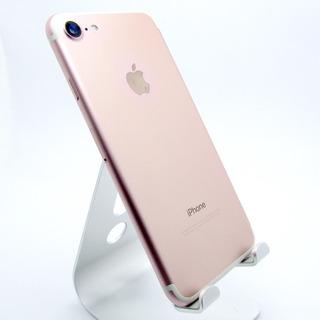 Apple iPhone 7 32gb Rose Usado Impecável