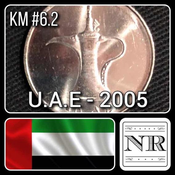 Emiratos Arabes Unidos - 1 Dirham - Año 2005 - Km # 6.2