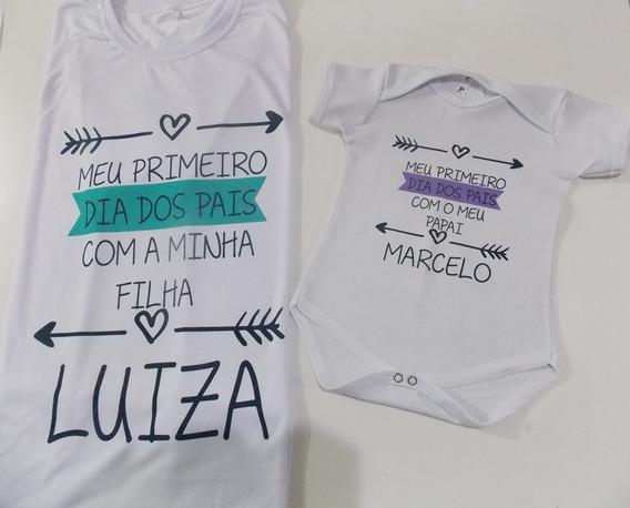 Kit Com 2 Camisetas Personalizadas Pai E Filho