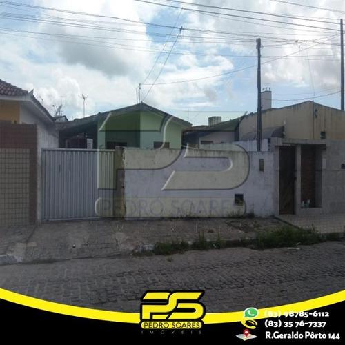 Casa Com 2 Dormitórios À Venda Por R$ 250.000,00 - Cristo Redentor - João Pessoa/pb - Ca0453