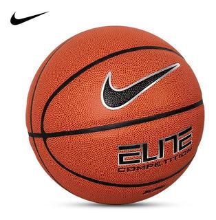 Balon Basketball Nike Elite Tournament De Cuero Y Orginal