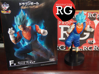 Dragon Ball Super Saiyan God Super Saiyan Vegetto *