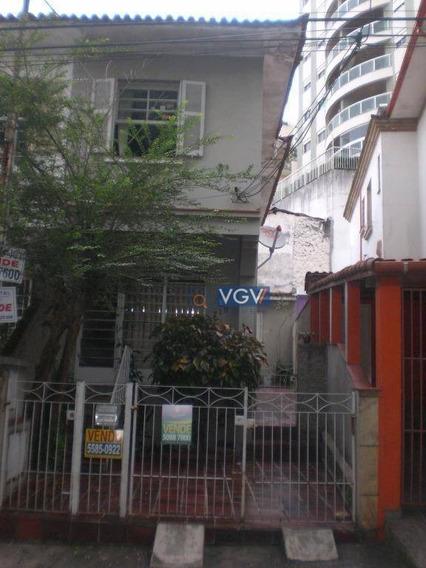 Sobrado Residencial À Venda, Vila Mariana, São Paulo. - So0415