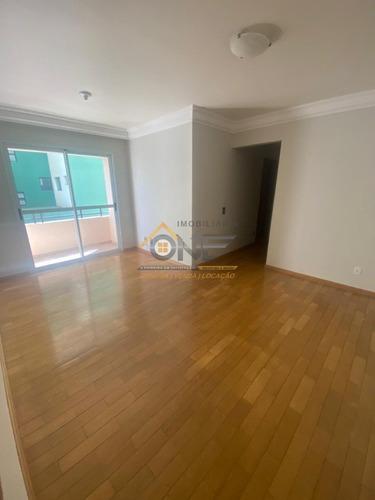Imagem 1 de 10 de Apartamento - Ap00608 - 69502414