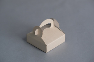 Caja Mini C/ Manija 9x9x3 (x 50 U.) Souvenir Bombones Accesorios Regalos - Bauletto