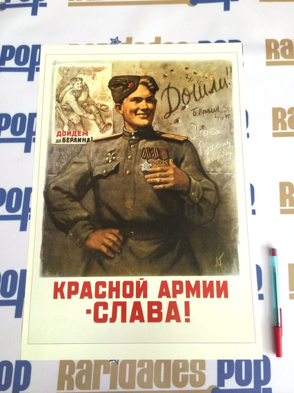 Cartaz 2ª Segunda Guerra Mundial Reich Nazismo Pôster 1946