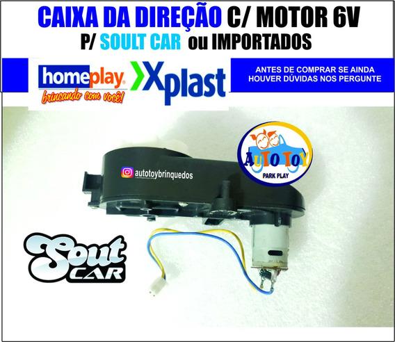 Soult Car 650 - X-plast - Homeplay - Caixa Da Direção 6v