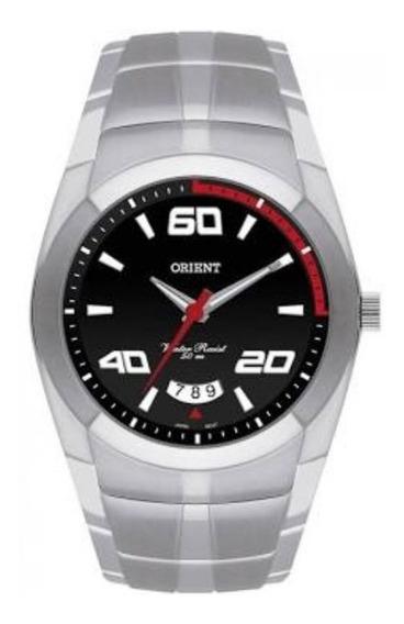 Relógio Orient De Fábrica Original Mbss1115 P2sx
