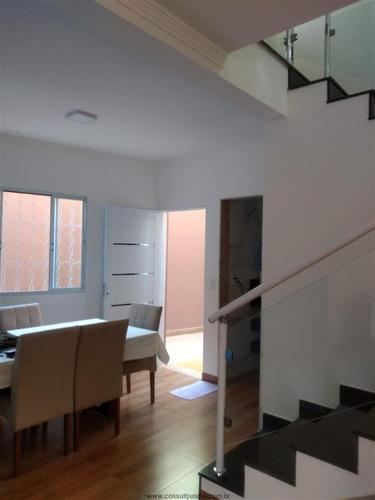 Imagem 1 de 21 de Casas À Venda  Em Jundiaí/sp - Compre A Sua Casa Aqui! - 1452800