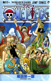 Mangá One Piece Volume 1-91 Digital