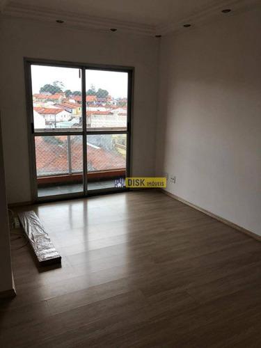 Apartamento Com 3 Dormitórios À Venda, 64 M² Por R$ 320.000 - Dos Casa - São Bernardo Do Campo/sp - Ap2012